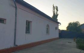 5-комнатный дом, 200 м², 10 сот., улица Мусрепова 48 — Мустафа шокай за 25 млн 〒 в