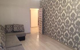 3-комнатная квартира, 86 м², 4/9 этаж, Кумисбекова 9 — Сейфуллина за 27 млн 〒 в Нур-Султане (Астана), Сарыарка р-н