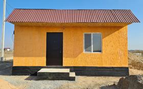 1-комнатный дом, 35 м², 6 сот., Ушконыр 2 за 4.3 млн 〒 в Алматы, Алатауский р-н