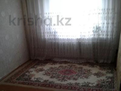 4-комнатная квартира, 72 м², 4/5 этаж, Железнодорожная 106 за 11.9 млн 〒 в Кокшетау — фото 4