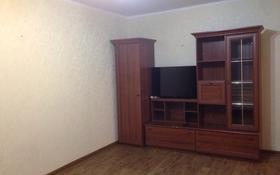 2-комнатная квартира, 48 м², 3/5 этаж помесячно, Маметова за 100 000 〒 в Уральске