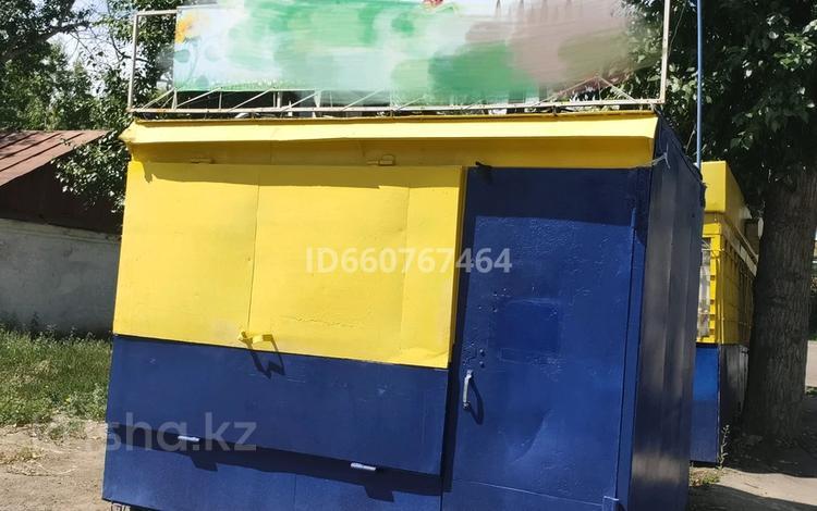 Киоск площадью 9 м², Егорова 8 за 850 000 〒 в Усть-Каменогорске