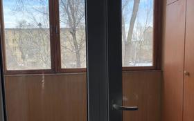 3-комнатная квартира, 65 м², 3/5 этаж помесячно, мкр Орбита-2, Мкр Орбита-2 — Навои-Биржана за 150 000 〒 в Алматы, Бостандыкский р-н