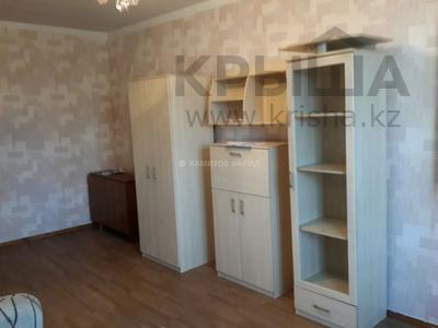 1-комнатная квартира, 31 м², Жарокова — Жамбыла за 15 млн 〒 в Алматы, Алмалинский р-н — фото 2