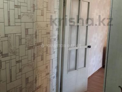 1-комнатная квартира, 31 м², Жарокова — Жамбыла за 15 млн 〒 в Алматы, Алмалинский р-н — фото 3