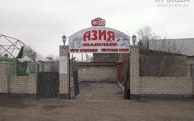 Бизнес за 37 млн 〒 в Караганде, Казыбек би р-н