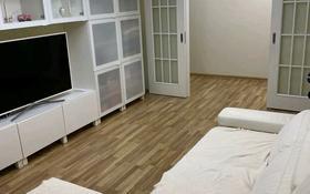 4-комнатная квартира, 85 м², 5/6 этаж, улица Мира 31 за 18.7 млн 〒 в Кокшетау