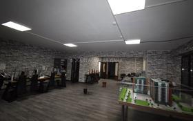 Офис площадью 125 м², Мкр Коктем 3 24 — Сатпаева за 63 млн 〒 в Алматы, Бостандыкский р-н
