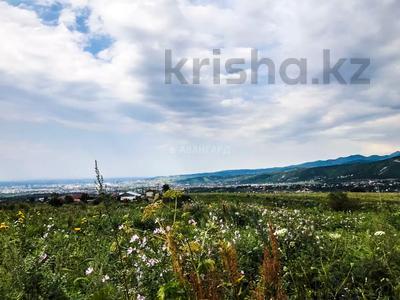 Участок 10 соток, Изгилик за 22.2 млн 〒 в Алматы, Наурызбайский р-н — фото 6