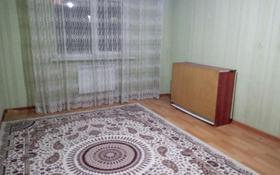 1-комнатная квартира, 40 м², 7/6 этаж помесячно, Иргели за 69 999 〒