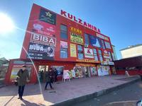 Магазин площадью 400 м²