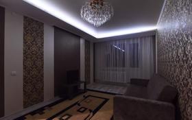 2-комнатная квартира, 50 м² посуточно, Ихсанова 109 за 5 000 〒 в Уральске