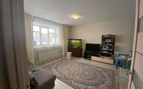 2-комнатная квартира, 42.05 м², 1/4 этаж, Е652 за 16 млн 〒 в Нур-Султане (Астана), Есильский р-н