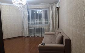 1-комнатная квартира, 49 м², 1/5 этаж, мкр Думан-2 — Халиуллина за 18 млн 〒 в Алматы, Медеуский р-н