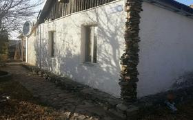 4-комнатный дом, 120 м², 45 сот., улица Баумана 19 за 18 млн 〒 в Софиевке