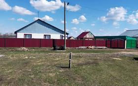 4-комнатный дом, 120 м², 10 сот., Ырыс 19 за 15 млн 〒 в Кокшетау