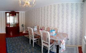 2-комнатная квартира, 42.5 м², 1/5 этаж, Сатпаева 10 — Проспект Жамбыл за 7.5 млн 〒 в Таразе