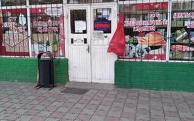 Магазин площадью 200 м², Нарынкольская — Жангельдина за 47 млн 〒 в Алматы, Турксибский р-н