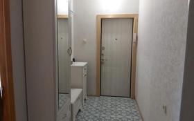 1-комнатная квартира, 43 м², 1/5 этаж, мкр Сайран, Утеген Батыра за 16.7 млн 〒 в Алматы, Ауэзовский р-н
