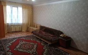 2-комнатная квартира, 46 м², 5/5 этаж посуточно, Б-р Жубановых за 6 000 〒 в Актобе, мкр 8