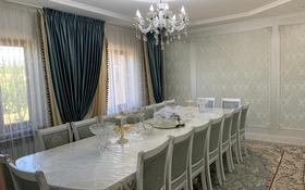 7-комнатный дом, 130 м², 130 сот., мкр Кайтпас 2, ул . Байысбаева 16 б за 38 млн 〒 в Шымкенте, Каратауский р-н