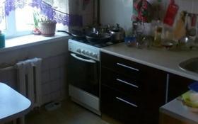 2-комнатная квартира, 43 м², 3/5 этаж, Абая проспект — Желтоксан за 22 млн 〒 в Алматы, Алмалинский р-н