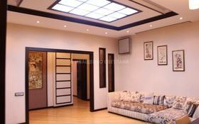 4-комнатная квартира, 180 м², 2/4 этаж, мкр Мирас — Садыкова за 155 млн 〒 в Алматы, Бостандыкский р-н