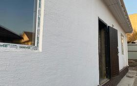 3-комнатный дом, 95 м², 2.5 сот., мкр Тастак-2, Дуйсенова 153 за 21.9 млн 〒 в Алматы, Алмалинский р-н
