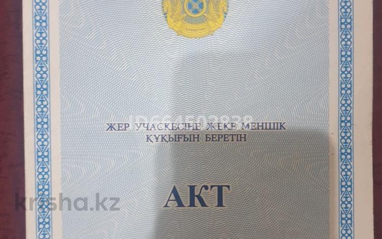 Участок 25 соток, Туздыбастау (Калинино) за 35.5 млн 〒