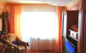 4-комнатная квартира, 60 м², 3/5 этаж, Амурская улица 8 за 16.5 млн 〒 в Усть-Каменогорске