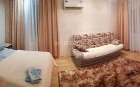 1-комнатная квартира, 37 м², 4/5 этаж посуточно, Академика Чокина 99 — Чокина-Нуркина за 6 000 〒 в Павлодаре