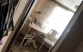3-комнатный дом, 55.1 м², 10 сот., Алматы за 18 млн 〒