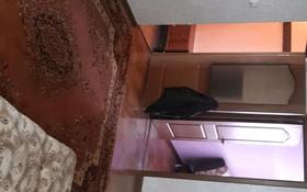 2-комнатная квартира, 44.7 м², 5/5 этаж, Абая за 5.5 млн 〒 в Жезказгане