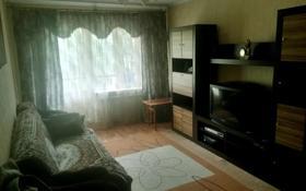 2-комнатная квартира, 45 м², 4/4 этаж, Панфилова за 19.8 млн 〒 в Алматы, Алмалинский р-н