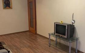 2-комнатная квартира, 44 м², 3/4 этаж, Кажымукана — проспект Достык за 24.7 млн 〒 в Алматы, Медеуский р-н