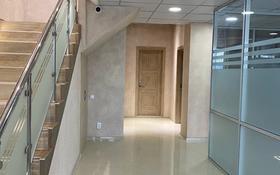 Офис площадью 235 м², Туран 3Д за 8 500 〒 в Нур-Султане (Астане), Сарыарка р-н