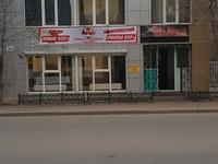 Помещение площадью 35 м², Шамши Калдаякова 30А — проспект Абулхаир-хана за 130 000 〒 в Актобе