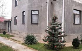 6-комнатный дом, 240 м², 8 сот., Пахтакор 2 за 80 млн 〒 в Шымкенте, Каратауский р-н