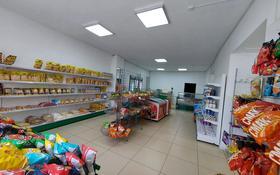 Магазин площадью 200 м², мкр Михайловка 61 за 80 млн 〒 в Караганде, Казыбек би р-н