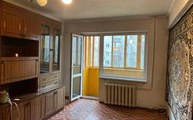 2-комнатная квартира, 46 м², 3/5 этаж, Казахстан 108 за 11.6 млн 〒 в Усть-Каменогорске