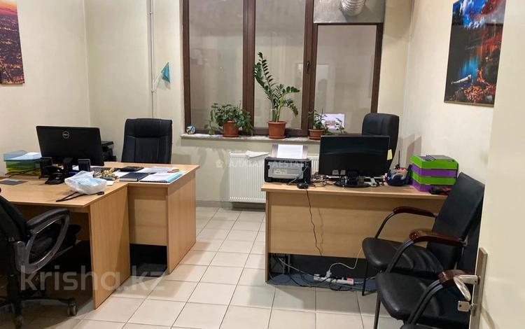 Помещение площадью 110.1 м², Ходжанова 92 — проспект Аль-Фараби за ~ 48.6 млн 〒 в Алматы, Бостандыкский р-н