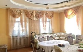 8-комнатный дом, 535 м², 11 сот., Кашаубаева 45 за 125 млн 〒 в Бесагаш (Дзержинское)