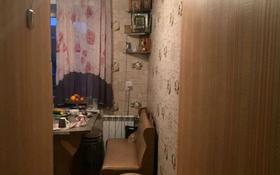 1-комнатная квартира, 31 м², 5/5 этаж, мкр Пришахтинск, Зелинского 24/5 за 5 млн 〒 в Караганде, Октябрьский р-н