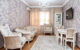 1-комнатная квартира, 55 м², 9/16 этаж посуточно, Навои 208 — Рыскулбекова за 16 000 〒 в Алматы, Бостандыкский р-н