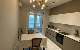 3-комнатная квартира, 105 м² помесячно, Сейфуллина 574/1 к3 за 600 000 〒 в Алматы