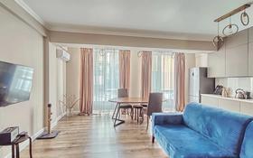 3-комнатная квартира, 86 м², 1/3 этаж помесячно, мкр Баганашыл за 500 000 〒 в Алматы, Бостандыкский р-н