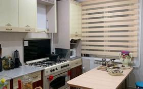 4-комнатная квартира, 83 м², 8/9 этаж, мкр Кунаева 4 за 23 млн 〒 в Уральске, мкр Кунаева