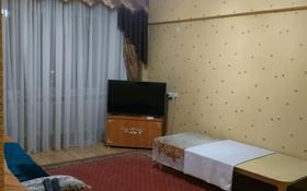 4-комнатная квартира, 97 м², 5/5 этаж, Теле би 3 за 18 млн 〒 в Каскелене