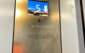 3-комнатная квартира, 100 м², 6/7 этаж помесячно, Гоголя 74 — Панфилова за 270 000 〒 в Алматы, Медеуский р-н