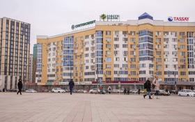4-комнатная квартира, 148 м², 3/9 этаж посуточно, Тайманова 58 — Кулманова за 30 000 〒 в Атырау